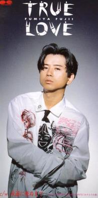 藤井フミヤの画像 p1_31