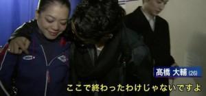鈴木明子高橋大輔