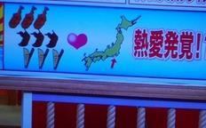大島とくさなぎ