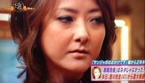 西川史子3