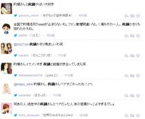 逃走中2014コメント2