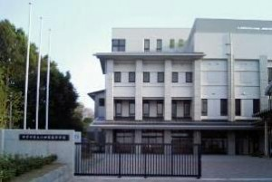小田原高校